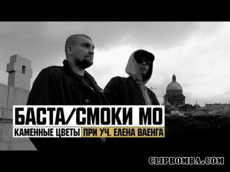 Елена Темникова - слушать онлайн альбом и скачать бесплатно