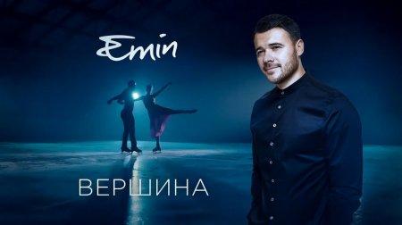 Русская музыка 2016 года популярная новинки 2017 клипы русские хит.