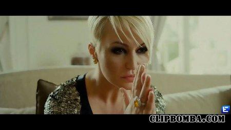 Катя Лель feat. Bosson - Тобой живу (2014)