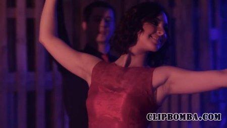 Триада - Твой танец (2014)