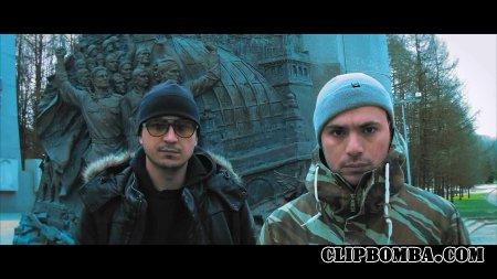 Птаха feat. Тато - Не Вернуть (2014)