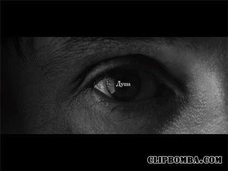 Дельфин - Душа (2014)