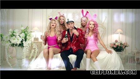 Дядя Жора feat. Bigudi show - Безумное лето (2014)