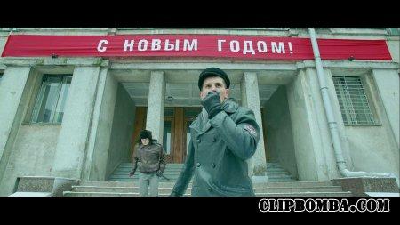 Ленинград - Никола (2014)