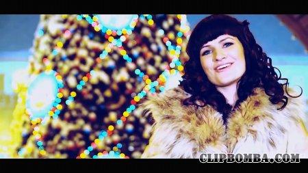 Афродита - Новогодняя ночь (2014)