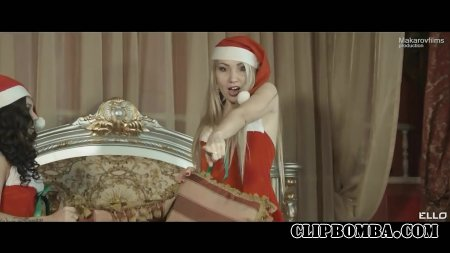 DiDi и Daddy Chris - Christmas girls (2015)