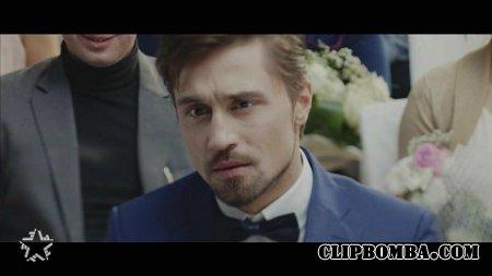 Дима Билан - Часы (2015)