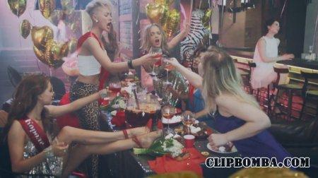 REAL O - Девочка на миллион (2015)