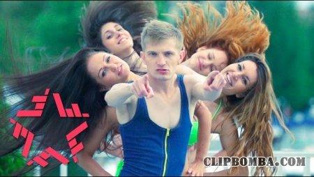 Руки Вверх! feat. Боня и Кузьмич - Королева Красоты (2015)