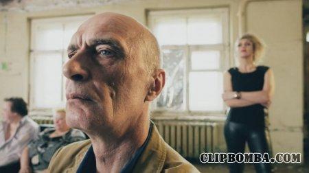 Кукрыниксы - Надежда (2015)