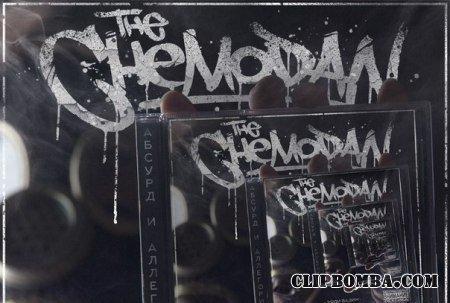 The Chemodan альбом