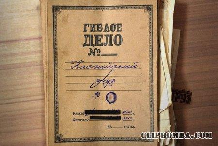 Каспийский Груз альбом