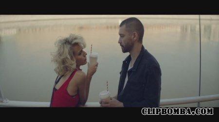 Uma2rman - Бестия (2016)