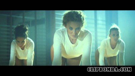 Kylie Minogue - Sexercize (2014)