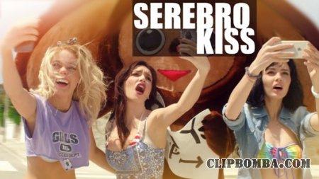 Serebro - Kiss (2015)