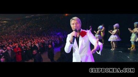 Николай Басков – Для тебя (2017)