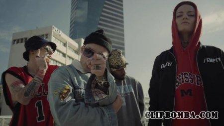 Quest Pistols Show - Любимка (2017)