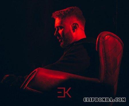 Песня Егор Крид - Не могу (2017)