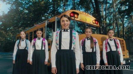 Open Kids - Хулиганить (2017)