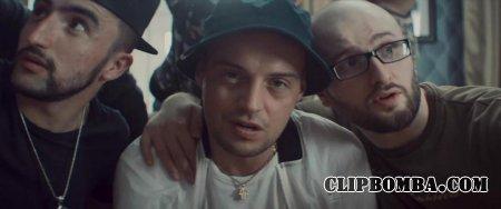 GUSLI (Guf & Slim) - На взлет (2017)
