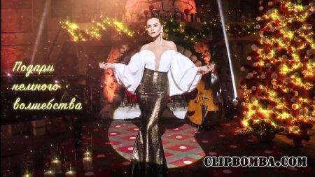 Песня NK (Настя Каменских) - Чудо рождества (2017)