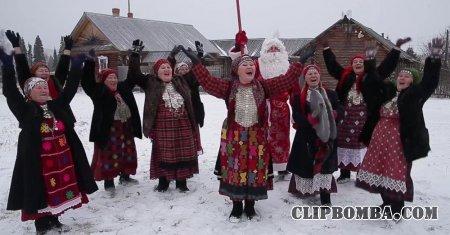 Бурановские Бабушки - Новогодняя (2017)