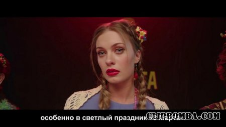Вадим Галыгин и гр. Ленинград - 8 Марта (2018)