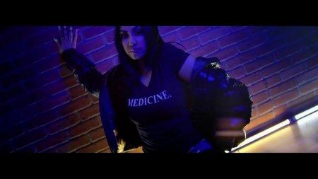 Queen Naija - Medicine (2018)