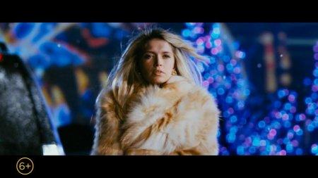Вера Брежнева - Любите друг друга (OST «Ёлки последние») (2018)