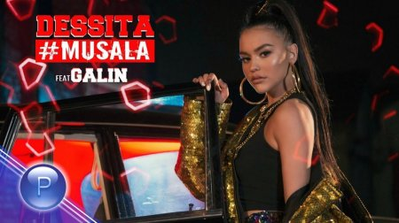 Dessita ft. Галин - Musala (2019)